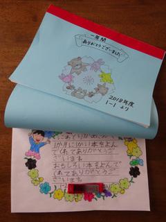 DSC00467_01.JPG