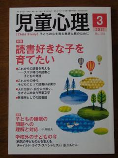 P3210063_01.JPG