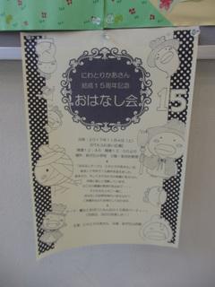 PA150626_01.JPG