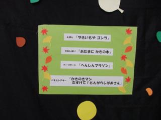 PA270008_01.JPG
