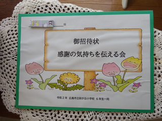 DSC02709_01.JPG
